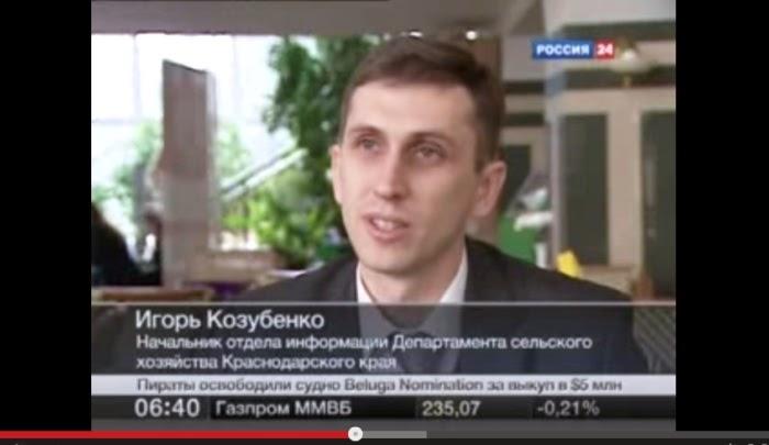 В Краснодарском крае запущена государсвенная информационная система спутникового мониторинга земель сельхозназначения
