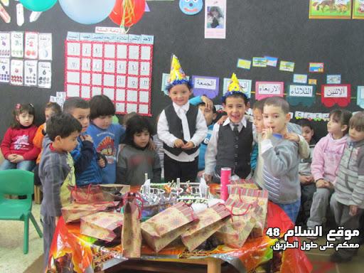 انا اسمي كريم رائد مصاروه من باقة الغربية اتعلم في روضة عدن اليوم عيد ميلادي الرابع اترككم مع الصور  IMG_5239