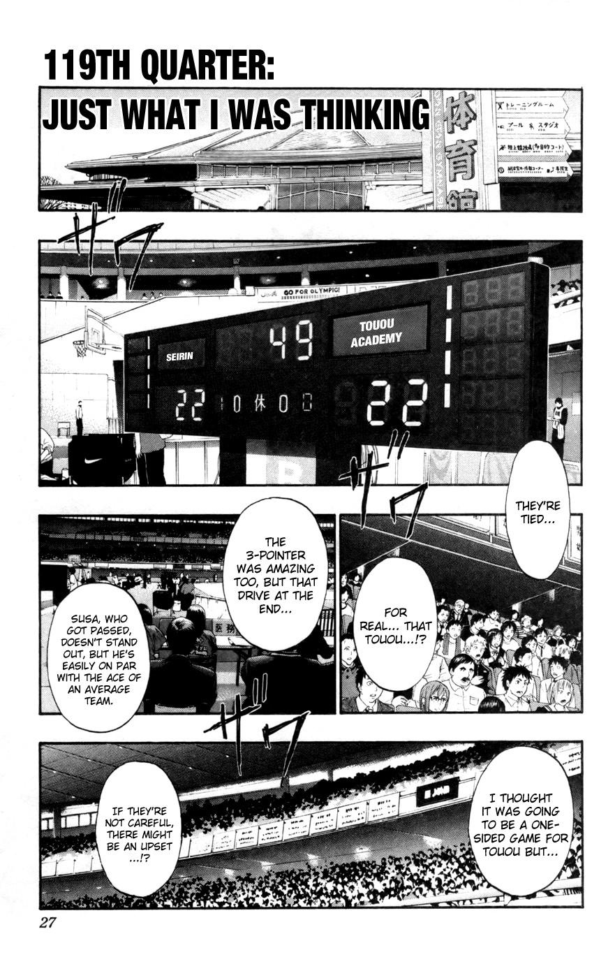 Kuroko no Basket Manga Chapter 119 - Image 4_027