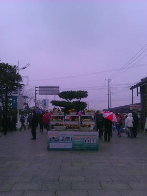 Songheyuan