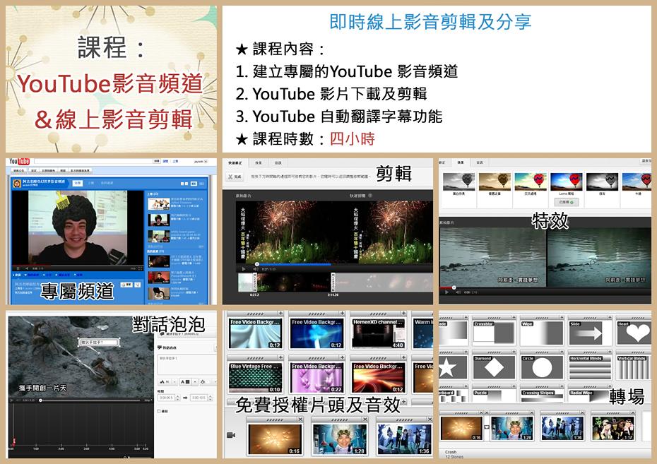 201202class06n.jpg