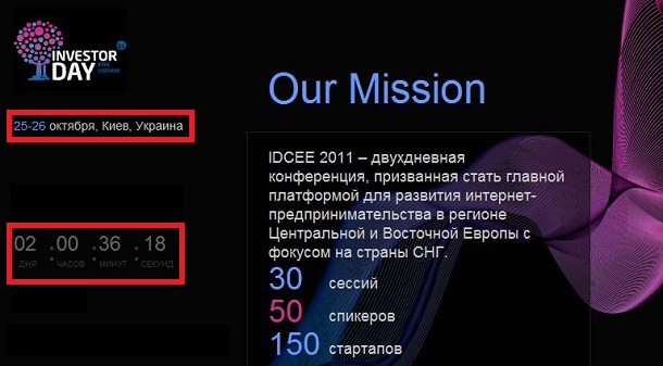 IDCEE 2011