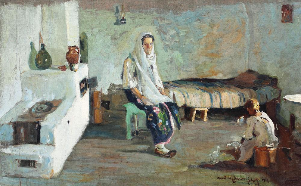 Rudolf Schweitzer-Cumpăna - Interior ţărănesc