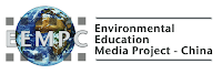 Environmental Education Media Project - China