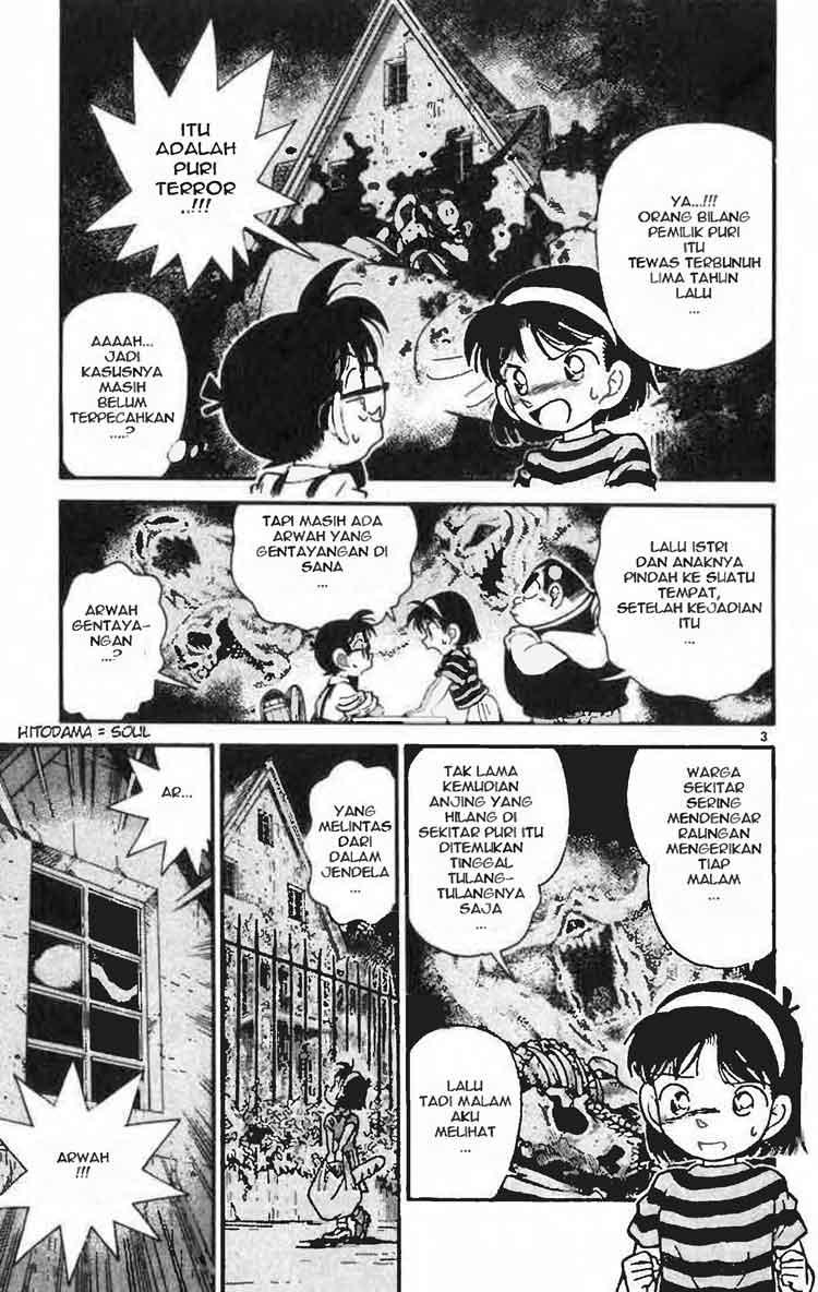 03 0001 7 Detective Conan   017 Puri Teror