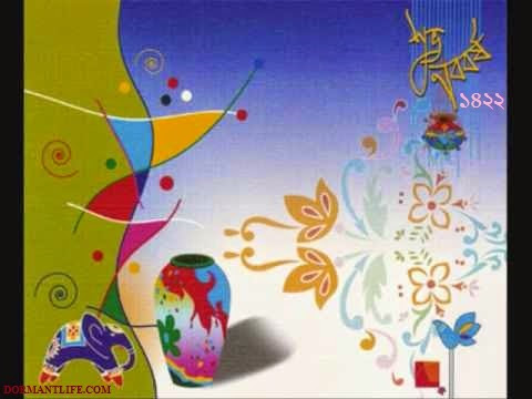 1422 24 - 1422 Bengali New Year: SMS And Wallpaper