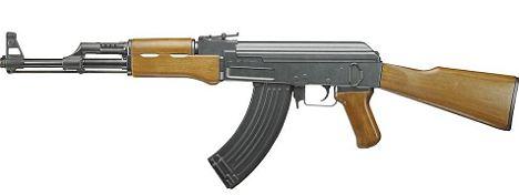 Lomba Ngaji Qur'an Berhadiah Senapan AK-47