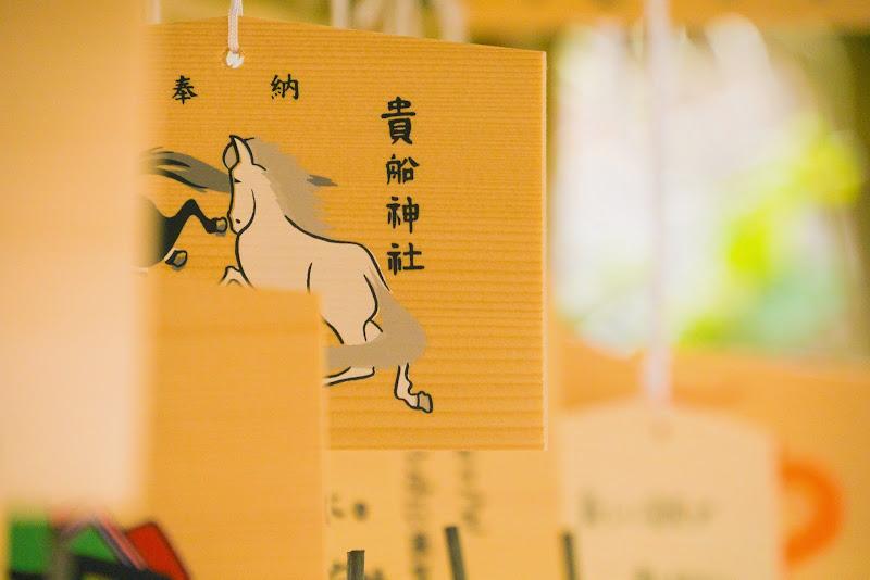 京都 貴船神社 紅葉 写真4