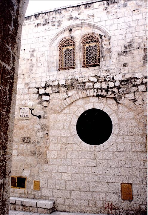 Cuatro sinagogas sefard es en jerusal n navartur reyno de navarra 2019 xiv feria - Muebles fym ...