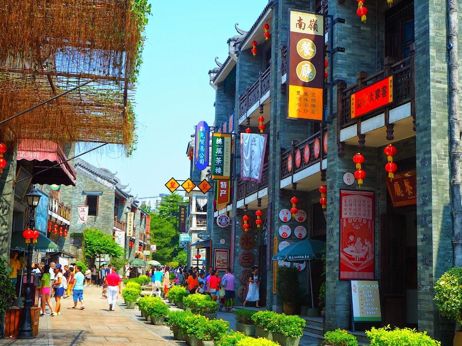 Chinese Course Hong Kong - Study Mandarin or Cantonese
