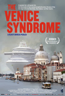 Венецианский синдром / Venice syndrome