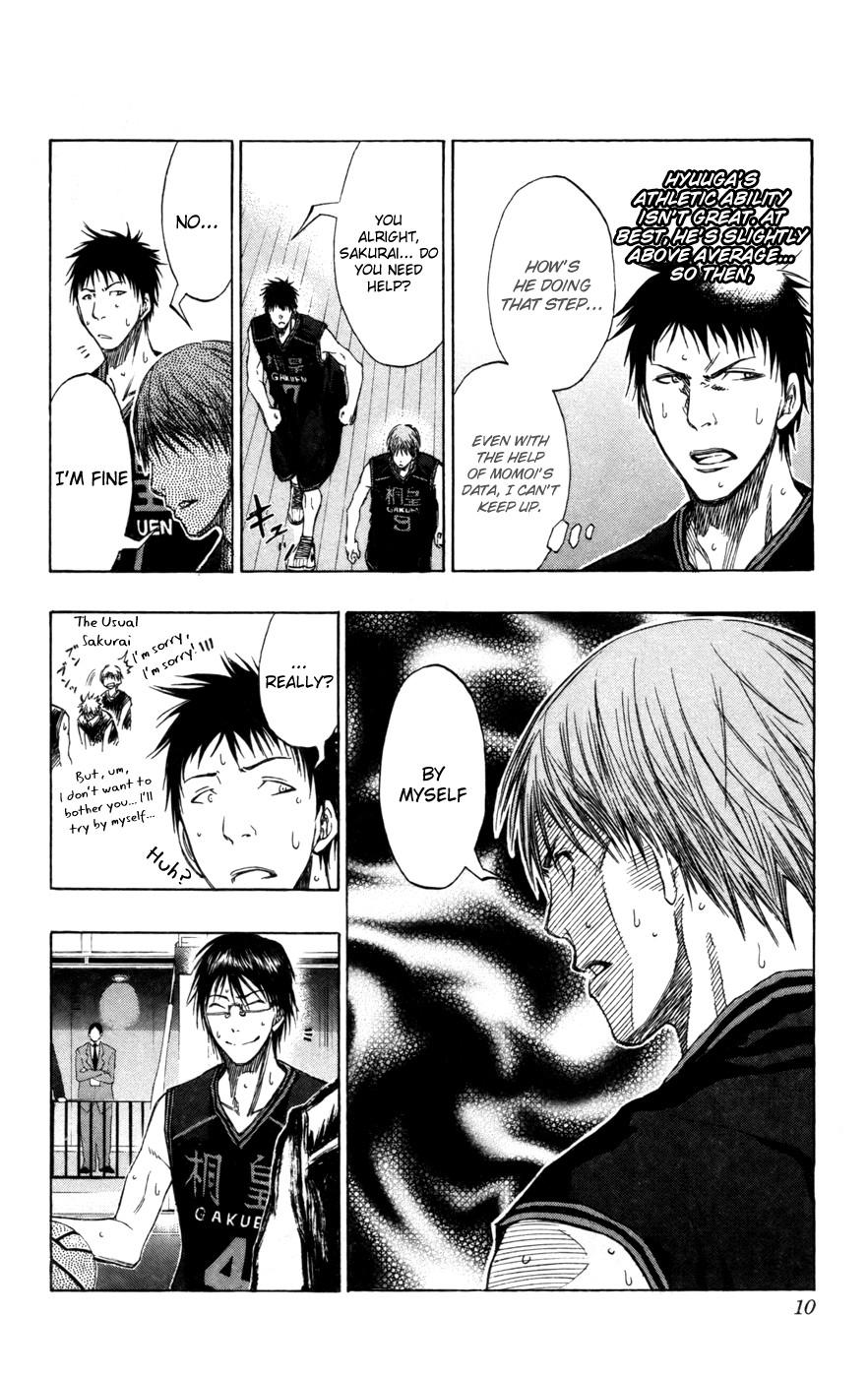 Kuroko no Basket Manga Chapter 118 - Image 4_010