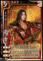 Zhou Cang 6