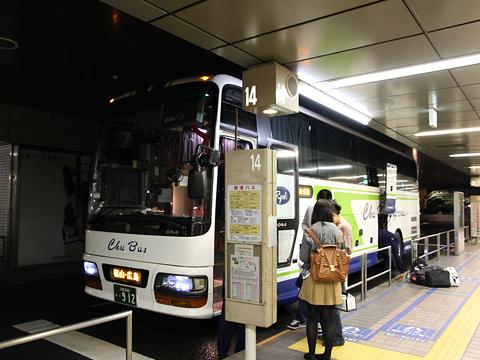 中国バス「メイプルハーバー」  ・912 横浜駅東口BT改札中