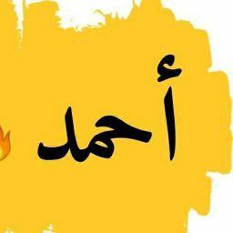 ahmad erfadi78