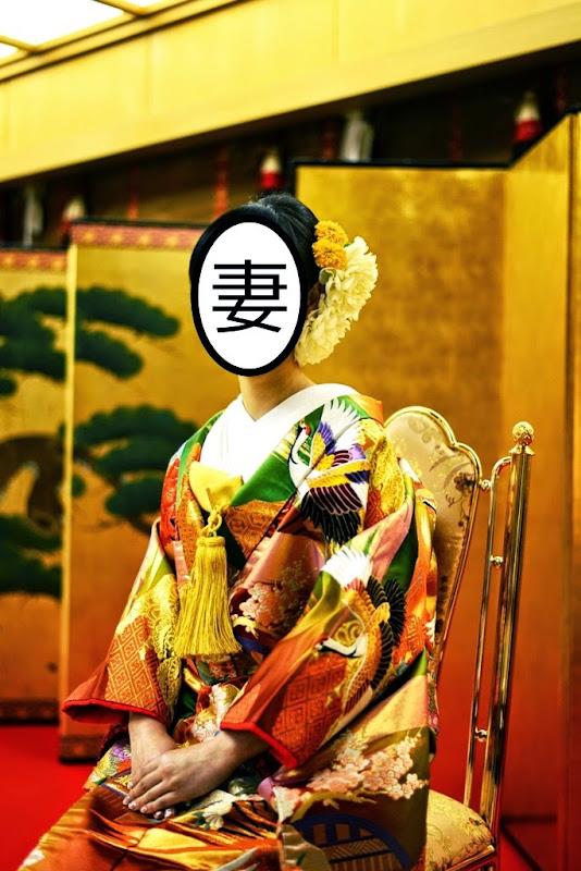 Japanilainen lääkäri suku puoli
