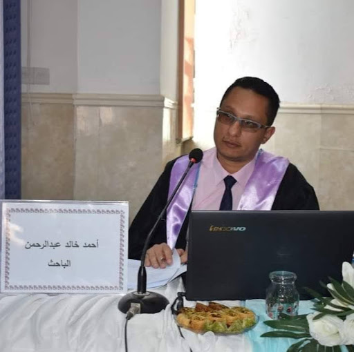 احمد خالد