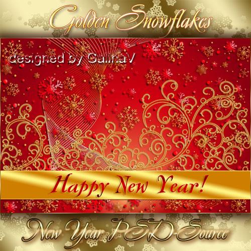 Новогодний PSD-исходник - Золотые снежинки