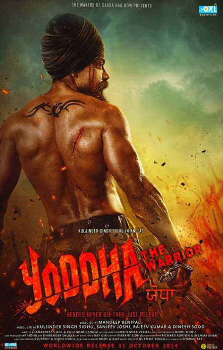 Yoddha The Warrior Movie