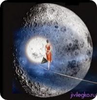 лунный календарь очищения