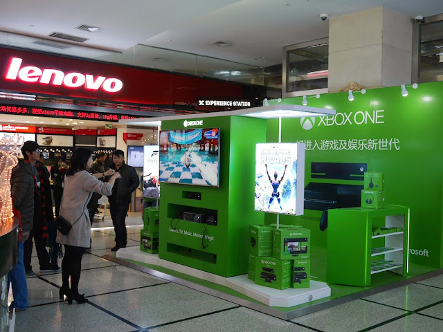 Xbox promotion in the Metro Mall Buynow in Shanghai