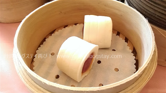 台湾ソーセージ巻蒸しパン