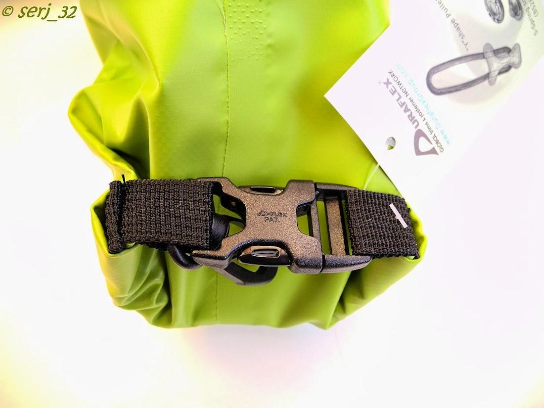 DealExtreme: Герметичный мешок для защиты вещей от воды