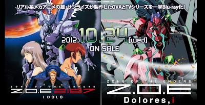 ZONE OF THE ENDERS Z.O.E Dolores,i BD-BOX、Z.O.E 2167 IDOLO Blu-ray
