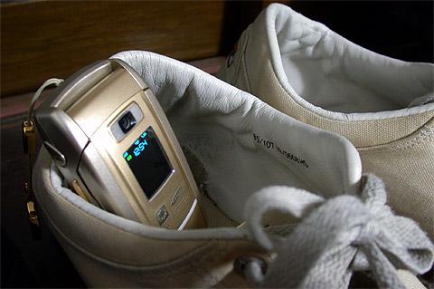 Samsung Cell Phone SCH-E470