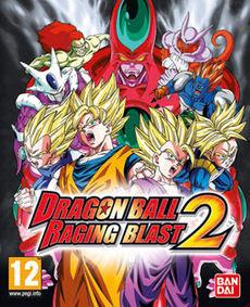 Bảy Viên Ngọc Rồng: Kế Hoạch Tiêu Diệt Các Super Saiyan - Dragon Ball: Plan To Eradicate The Super Saiyans poster