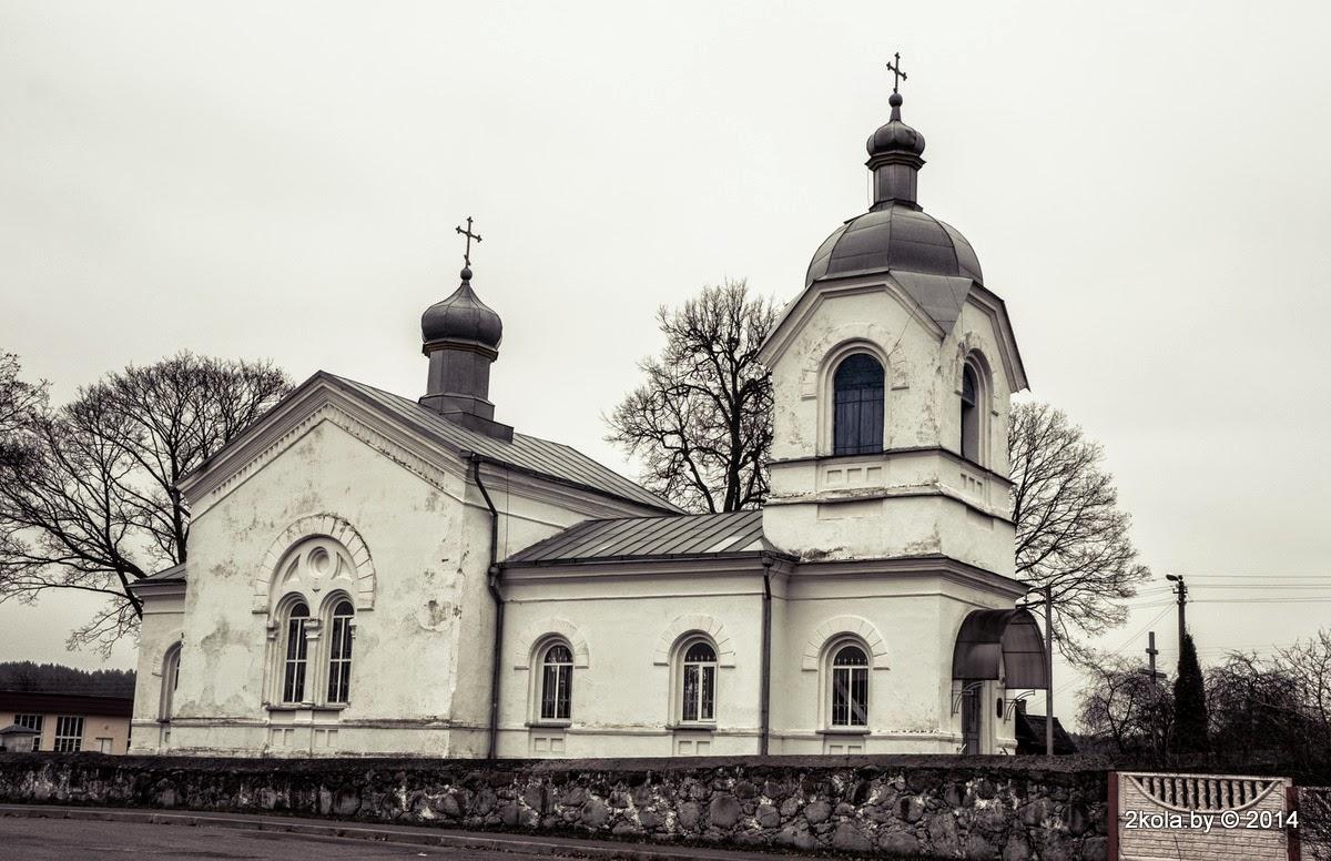 05 DSC02997 - Пакатушка: Сталавічы-Моўчадзь-Дварэц-Наваельня
