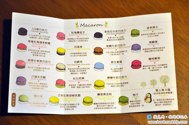 森製菓馬卡龍標示圖