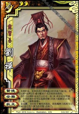 Liu Shan 5