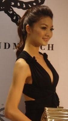 Beautiful Asian Artists: Maggie Wu