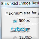 Shrunked Image Resizer 2.9