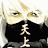 rohan bukka avatar image