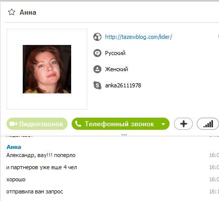 отзыв Анны о smartearnings.ru