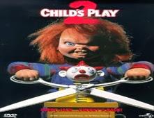 فيلم Child's Play 2