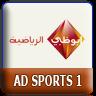 AD Sports 1
