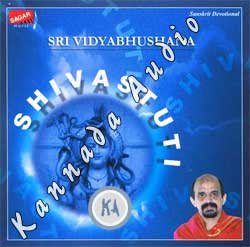 Shivastuti By Sri Vidyabhushana Devotional Album MP3 Songs