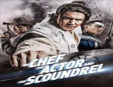 فيلم The Chef, The Actor, The Scoundrel