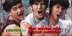 Thai movies with English subtitles