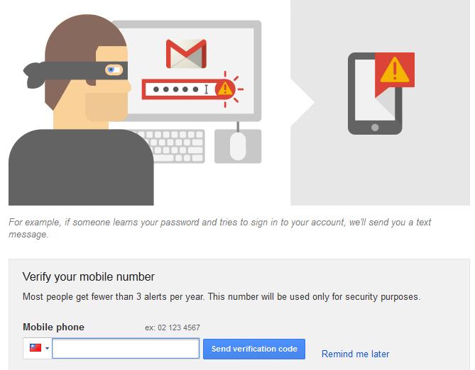 Google AdSense Help us keep your account secure Via Mobile phone  Google AdSense