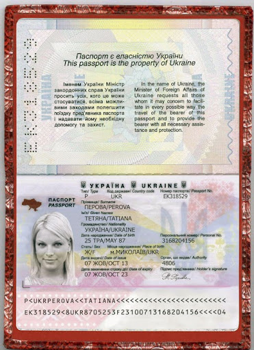 Fake Ukrainian passport example