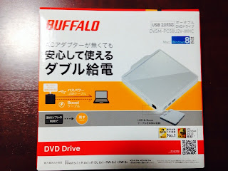 BUFFALO-DVD-DRIVE-DVSM-PC58U2V-WHC BOX
