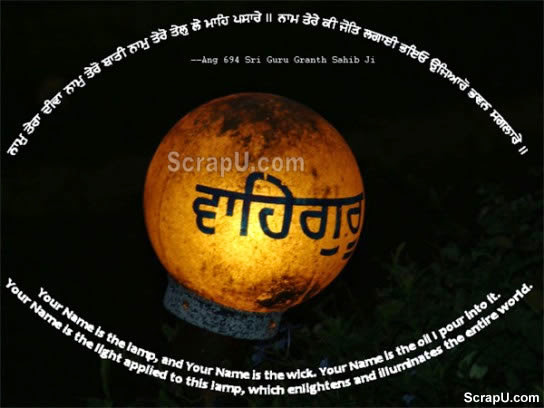 Your name is the lamp, your name is the wick, your name is the oil I pour into the lamp - Sikhism-Punjabi-Pics Punjabi pictures