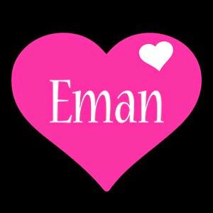 Eman Essa Photo 13