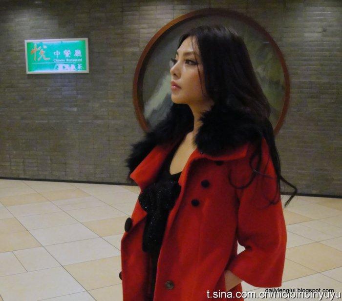 Feng Yu Zhi 冯雨芝