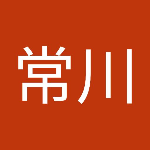 常川・えひめグローバルネットワーク