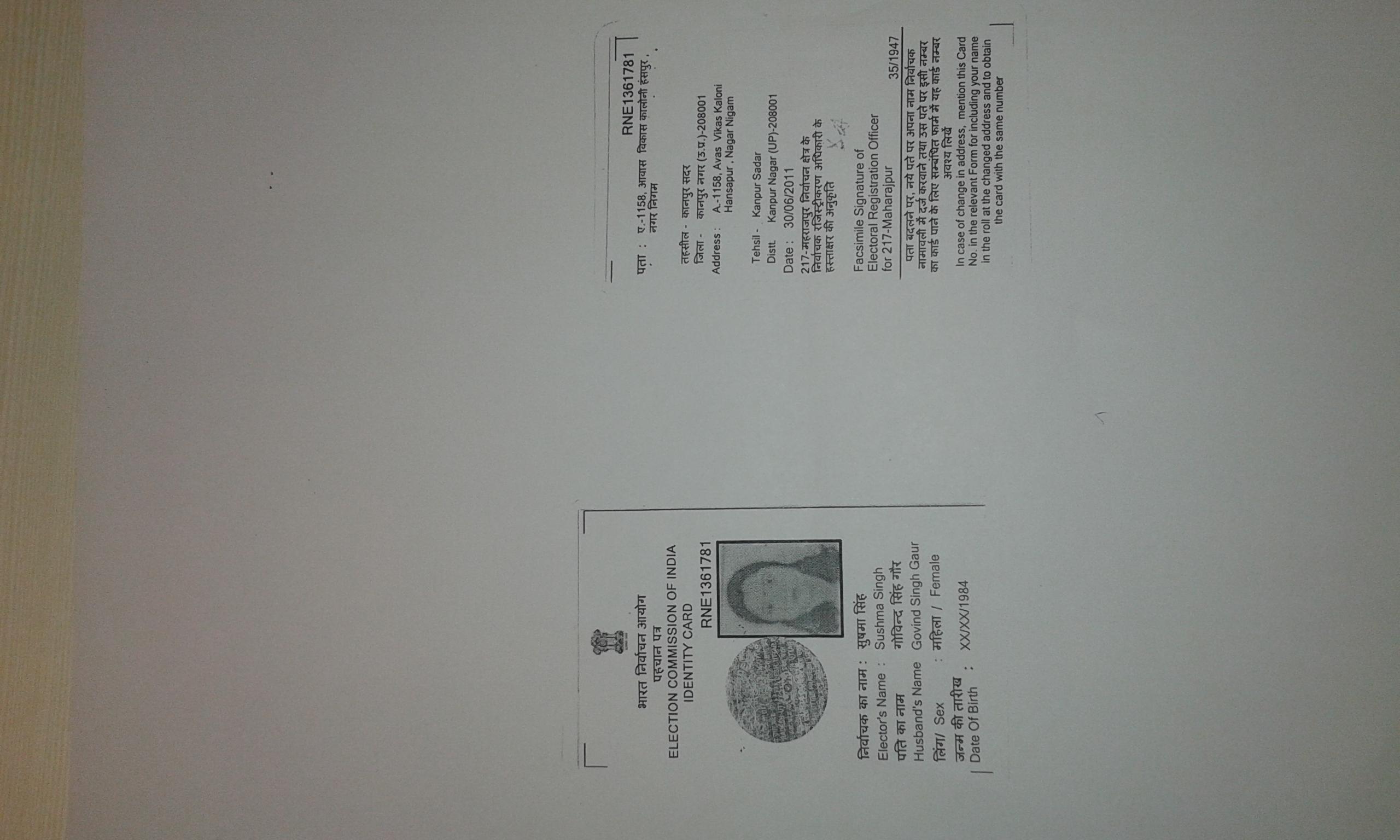 Atractivo Kanpur Nagar Nigam Birth Certificate Status Ilustración ...